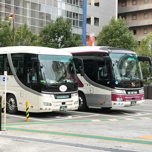 『クラブツーリズム城崎温泉バスツアー』旅程(1)集合~バス移動