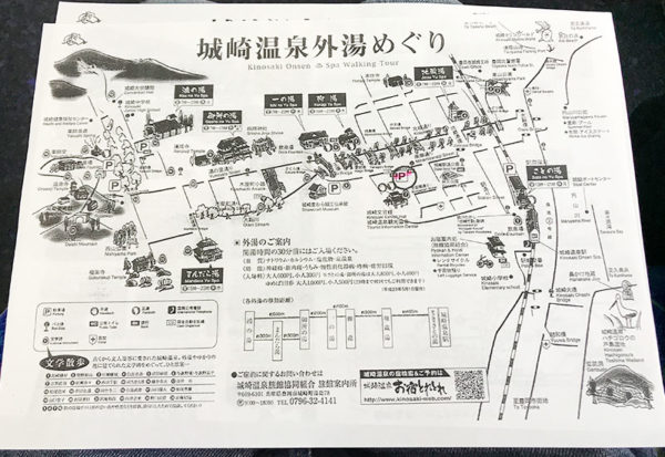 城崎温泉 マップ