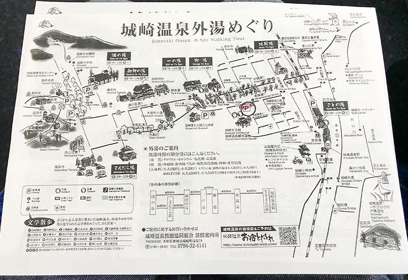 城崎温泉街 ガイドマップ