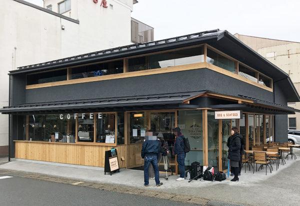 城崎温泉 コーヒーショップ DRIP&DROP
