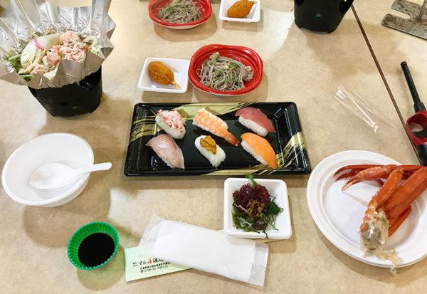 浜坂 渡辺水産 昼食 食事