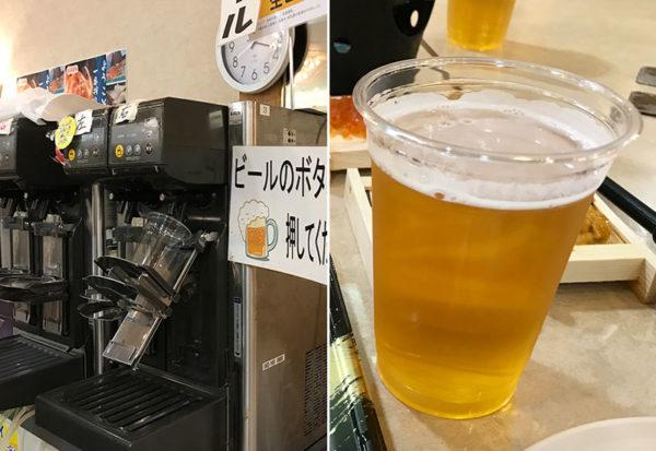 浜坂 渡辺水産 昼食 食べ放題 飲み放題 生ビール