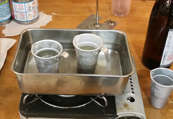 浜坂 渡辺水産 昼食 食べ放題 飲み放題 日本酒 熱燗 ぬる燗