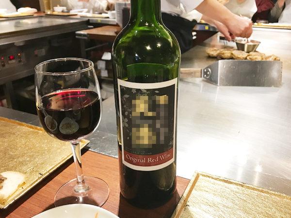 H.I.S. ミステリーツアー バスツアー 赤ワイン