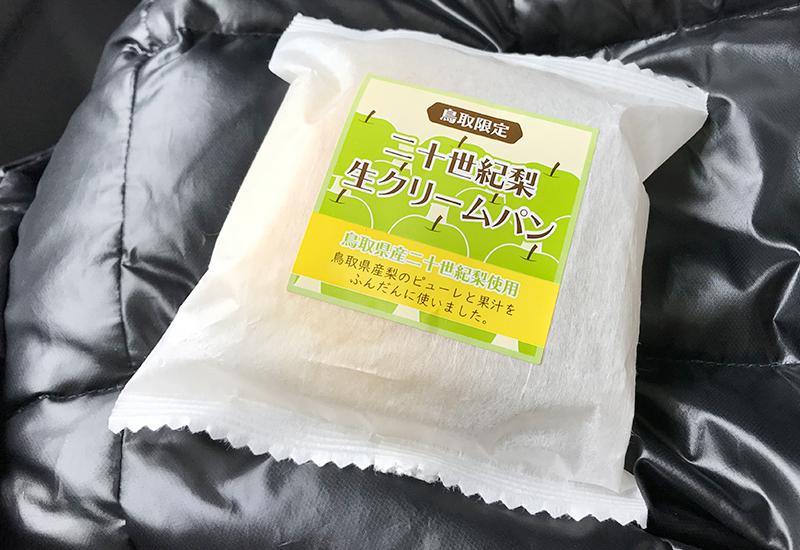 二十世紀梨 生クリームパン