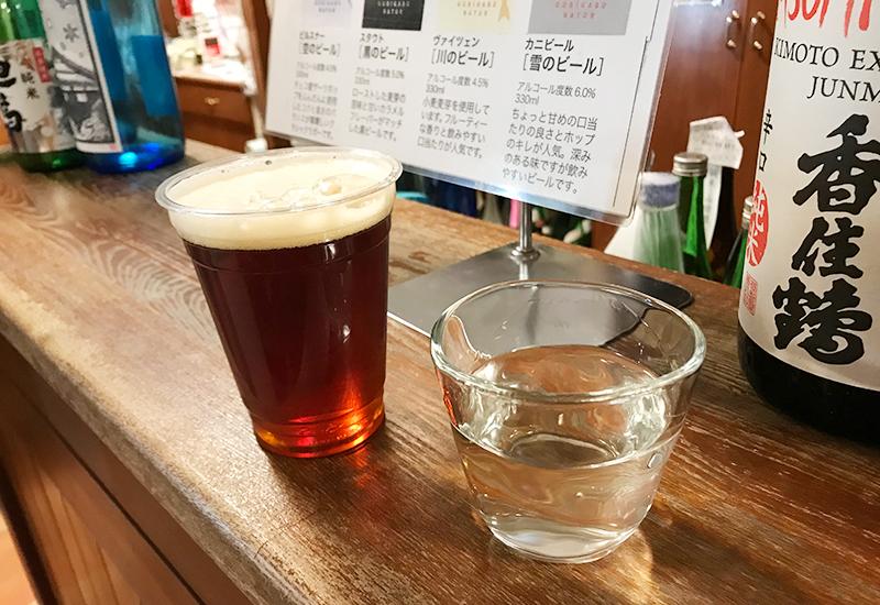城崎温泉 坂本屋酒店 カニビール 香住鶴