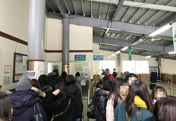 新穂高ロープウェイ 新穂高温泉駅