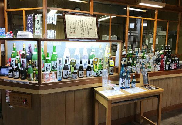 高山 久寿玉 平瀬酒造店 店内