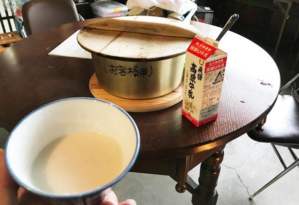 高山 久寿玉 平瀬酒造店 甘酒