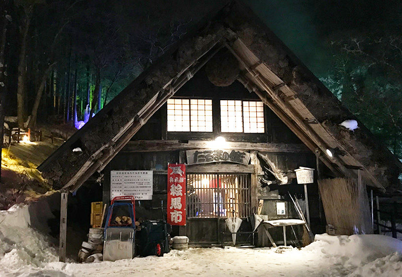 奥飛騨温泉郷 タルマかねこおり ライトアップ たるまの館