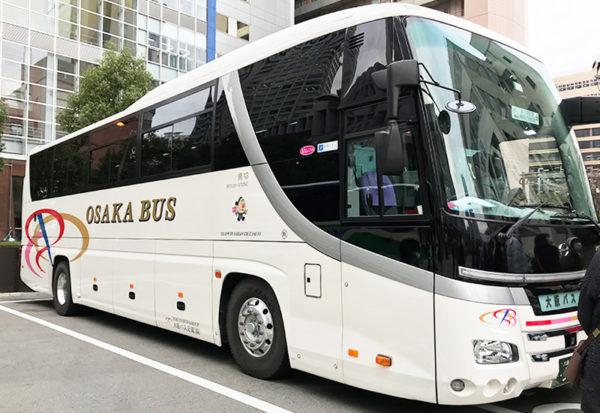 和歌山日帰りバスツアー 大阪バス