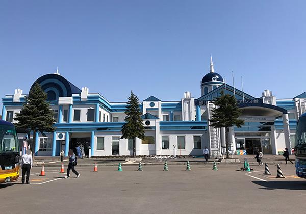 砂川ハイウェイオアシス館