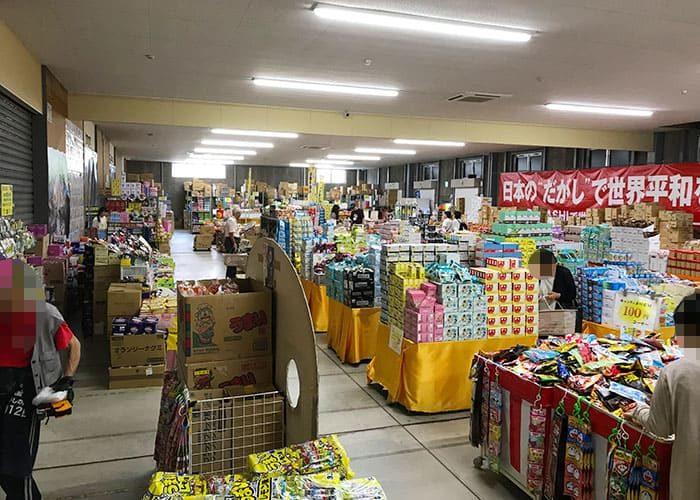 岡山 日帰り バスツアー 日本一のだがし売場