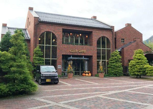 近江八幡 クラブハリエ